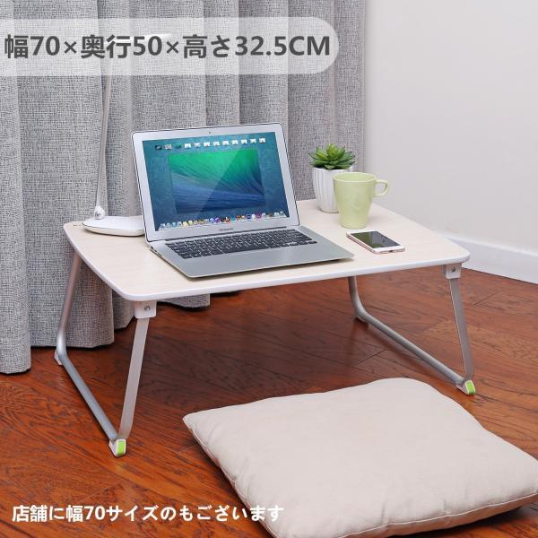 Salcar 折れ脚 ちゃぶ台 折り畳みテーブル 70 * 50 * 32.5 座卓 軽量 コンパクト キャンプテーブル|sekey-online|08