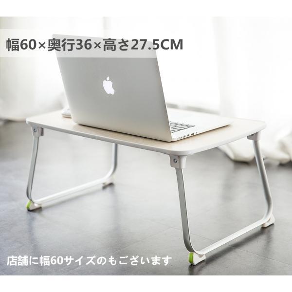 Salcar 折れ脚 ちゃぶ台 折り畳みテーブル 70 * 50 * 32.5 座卓 軽量 コンパクト キャンプテーブル|sekey-online|09