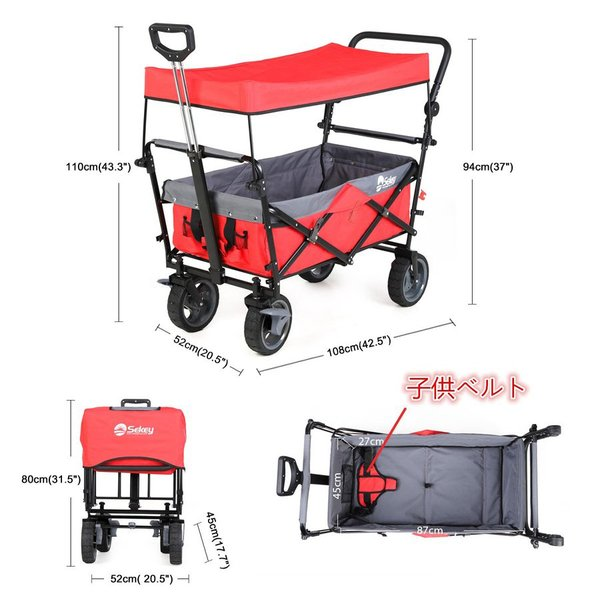 Sekey キャリーカート ワゴン 折り畳み式 耐荷重100kg 幌付き アウトドア 室内 多用途 組み立て不要 1年保証 2色合わせ 赤い|sekey-online|02