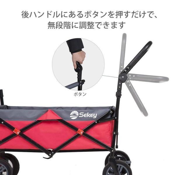 Sekey キャリーカート ワゴン 折り畳み式 耐荷重100kg 幌付き アウトドア 室内 多用途 組み立て不要 1年保証 2色合わせ 赤い|sekey-online|04