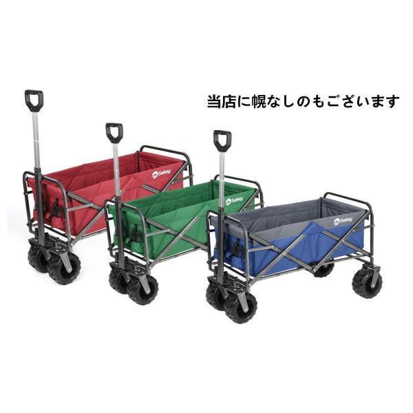 Sekey キャリーカート ワゴン 折り畳み式 耐荷重100kg 幌付き アウトドア 室内 多用途 組み立て不要 1年保証 2色合わせ 赤い|sekey-online|10