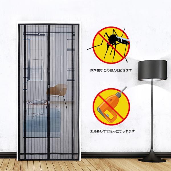 Sekey 網戸 マグネット開閉式 カーテン サイズ調整可能 虫よけ 暑さ対策 黒|sekey-online|03