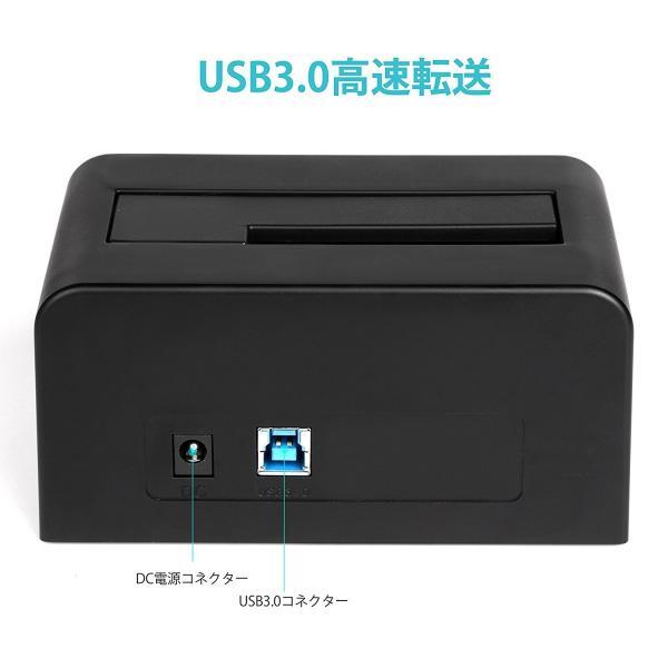Salcar USB3.0 2.5/3.5型 SATA HDD/SDDスタンド 8TB UASP対応 ドライブケース ハードディスクケース 1年保証|sekey-online|02