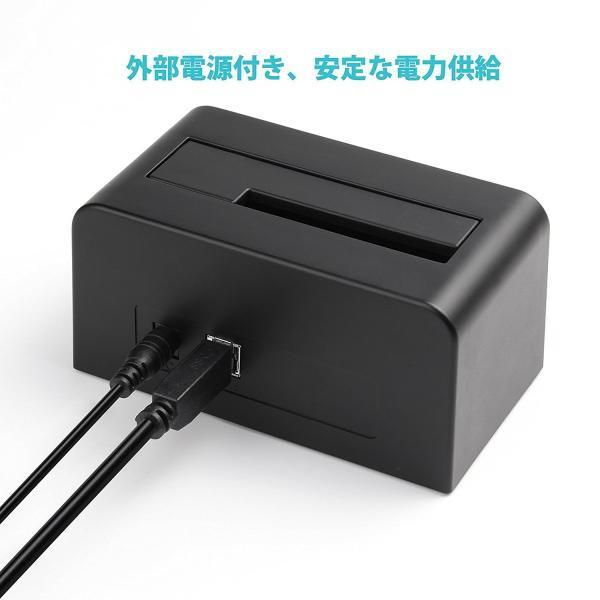 Salcar USB3.0 2.5/3.5型 SATA HDD/SDDスタンド 8TB UASP対応 ドライブケース ハードディスクケース 1年保証|sekey-online|05