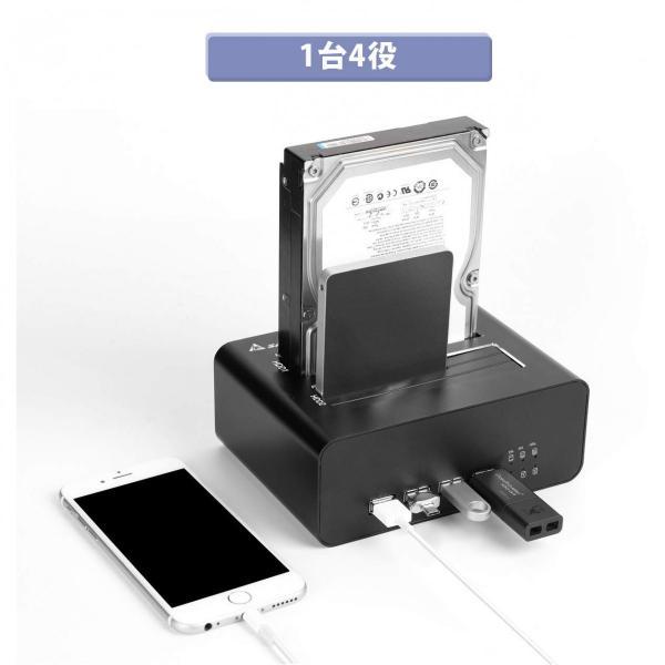 Salcar USB3.0 2.5/3.5型 1台4役 HDD/SSDスタンドUASP対応 パソコンなしで丸ごとコピー 10TB*2対応 USBハブ 3ポートアルミ 1年保証|sekey-online|02