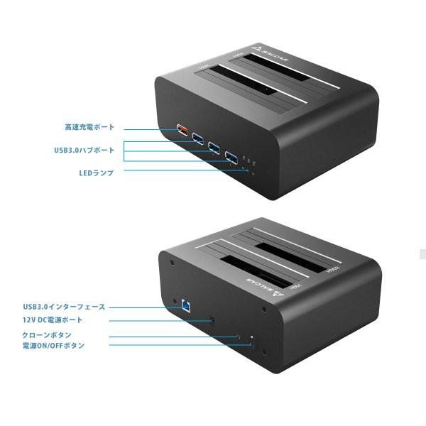 Salcar USB3.0 2.5/3.5型 1台4役 HDD/SSDスタンドUASP対応 パソコンなしで丸ごとコピー 10TB*2対応 USBハブ 3ポートアルミ 1年保証|sekey-online|04