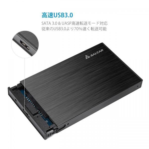 Salcar USB3.0 2.5インチ HDD/SSDケース SATA3対応 9.5mm/7mm厚両対応 UASP対応 Windows/Mac両対応 工具不要 簡単脱着 アルミ 高放熱性 ブラック 【1年保証】|sekey-online|02