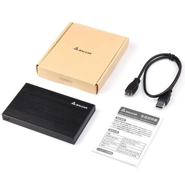 Salcar USB3.0 2.5インチ HDD/SSDケース SATA3対応 9.5mm/7mm厚両対応 UASP対応 Windows/Mac両対応 工具不要 簡単脱着 アルミ 高放熱性 ブラック 【1年保証】|sekey-online|07