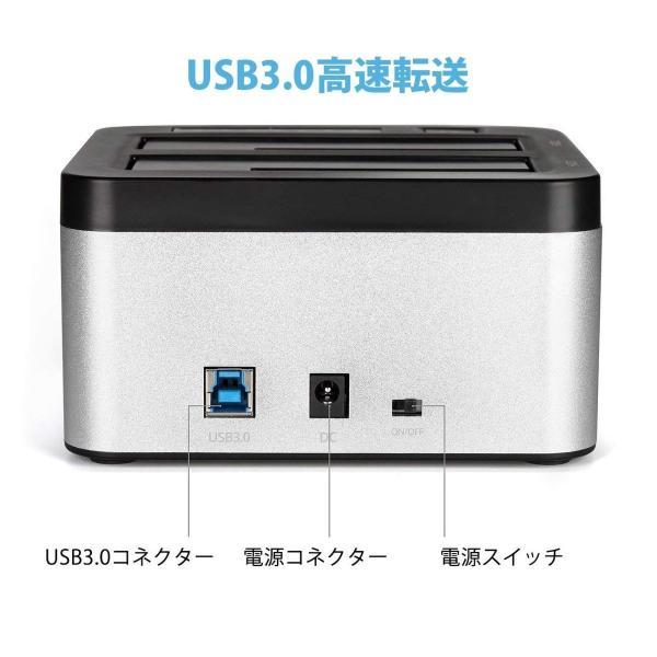 Salcar USB3.0接続 2.5/3.5型 SATA HDD/SSDスタンド パソコンなしで丸ごとコピー機能付き UASP対応 8TB*2対応 アルミ 1年保証|sekey-online|02