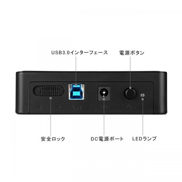 Salcar 高速USB3.0 3.5インチ 外付け HDD/SSD ケース UASP高速転送 SATAIII対応 6TB 高放熱性 工具不要 簡単着脱 1年保証 sekey-online 03