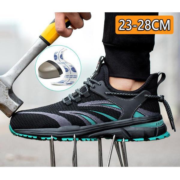 安全靴おしゃれメンズレディース女性用踏み抜き防止滑りにくい通気軽い作業用品スニーカー軽量つま先保護作業靴