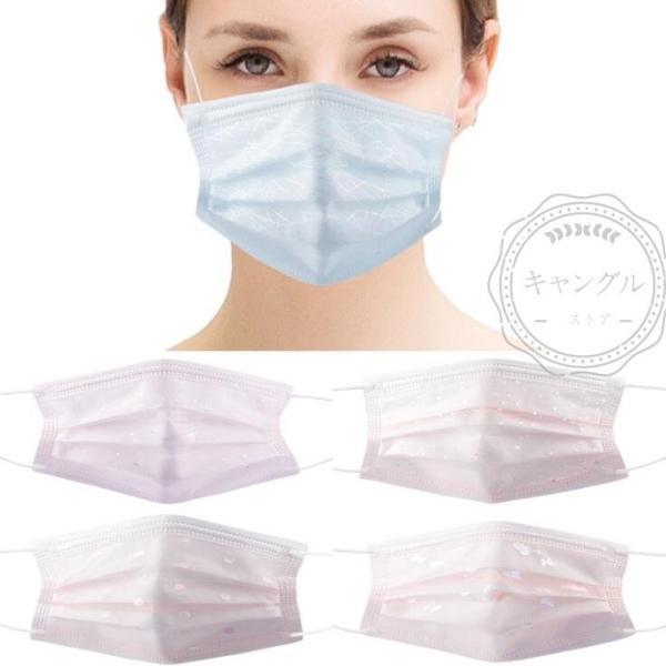 レースマスク使い捨てプリーツタイプおしゃれ花粉対策飛沫防止予防抗菌不織布三層構造風邪個性的50枚入り大人用母の日プリント柄マスク