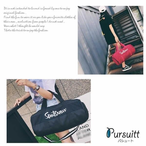 ボストンバッグ 旅行 レディース メンズ 修学旅行 2泊 大容量 かわいい 可愛い 軽量 スポーツバッグ シューズ収納可能 ナイロン