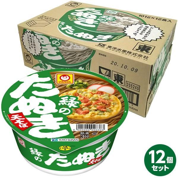東洋水産 マルちゃん  緑のたぬき天そば(東) 天ぷらそば 蕎麦 101g×12個