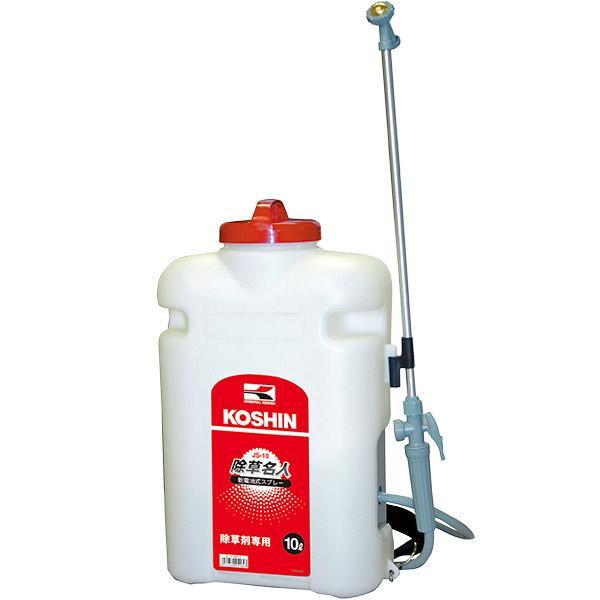 噴霧器 除草 剤
