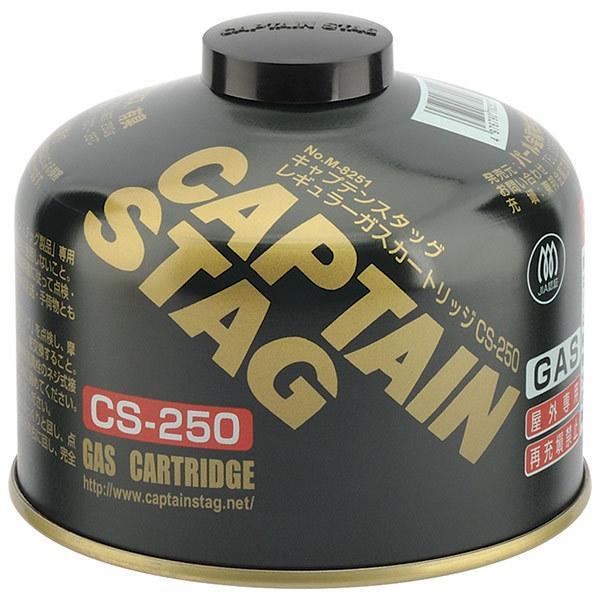 即日出荷 キャプテンスタッグ CAPTAIN STAG レギュラーガスカートリッジ CS-250 M-8251 燃料