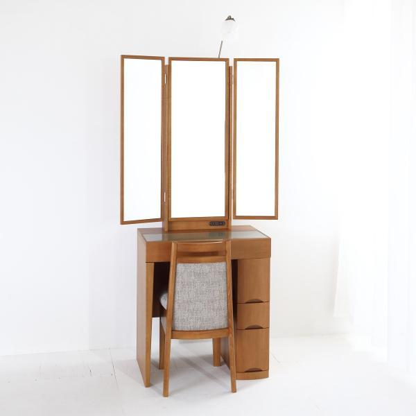 シエスタ ミディアムチェリー 七分三面姿見ホテルドレッサーアームライト椅子付き 大幅値下げランキング 信憑