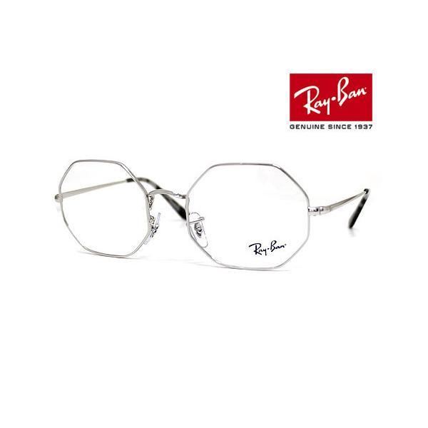 Ray Ban レイバン RX1972V 2501 51 OCTAGON オクタゴン 伊達眼鏡 メガネフレーム ラウンド シルバー 正規品