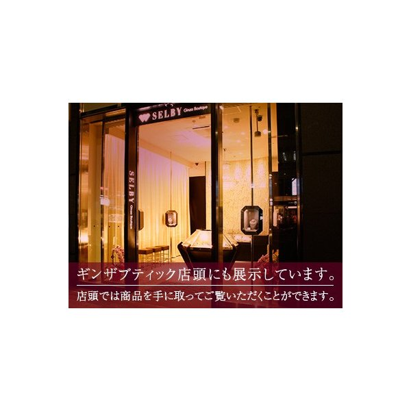Tiffany Pt950 プリンセスカットダイヤモンド リング 1.08ct #11 《SELBY Ginza Boutique》 【S+ 新品同様正規店で磨き】 【中古】