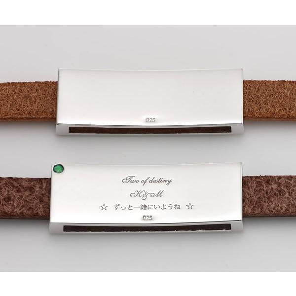 ペアブレスレット シルバー カップル メンズ レディース 人気 セミオーダーメイド 刻印 誕生石 レザー シンプル/003B-KS(SU)|select-alei|03
