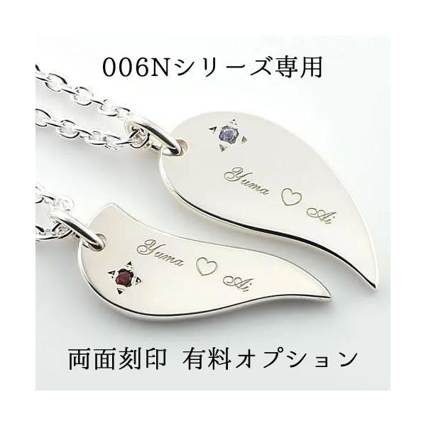 刻印オプションサービス FISSセミオーダーメイド 006n専用 (006-nryoumennkokuin)|select-alei