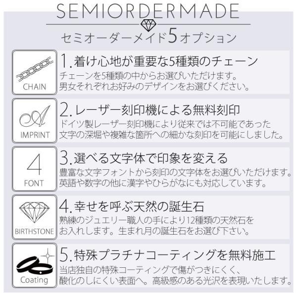 ペアネックレス シルバー セミオーダーメイド 刻印 誕生石 シンプル/011N-KS(SU)|select-alei|06