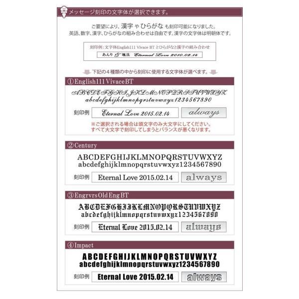ピンキーリング 1号 2号 3号 レディース  セミオーダーメイド 刻印 誕生石 シンプル ピンクゴールド/019R-KS-PK単品(hub)|select-alei|16