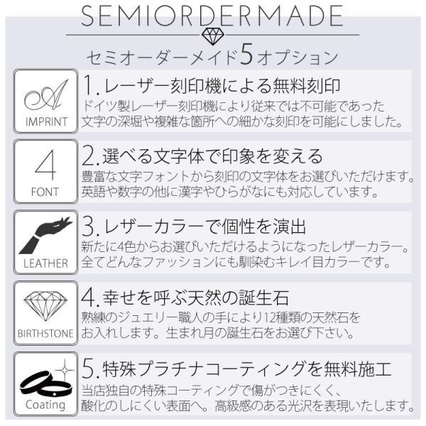 ペアネックレス カップル セット シルバー 人気 セミオーダーメイド 刻印 誕生石 シンプル/020N-KS (SU)|select-alei|08