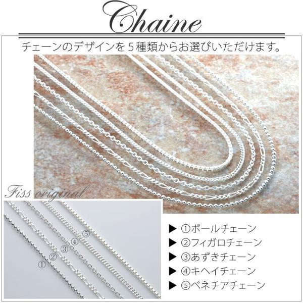 ペアネックレス カップル セット シルバー 人気 セミオーダーメイド 刻印 誕生石 シンプル/020N-KS (SU)|select-alei|09