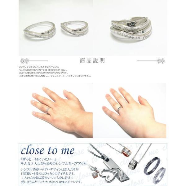 ペアリング セット カップル シルバー 人気 ブランド close to me (SR14-006)|select-alei|06