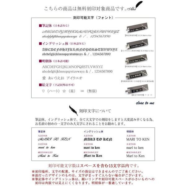 ペアリング セット カップル シルバー 人気 ブランド close to me (SR14-006)|select-alei|07