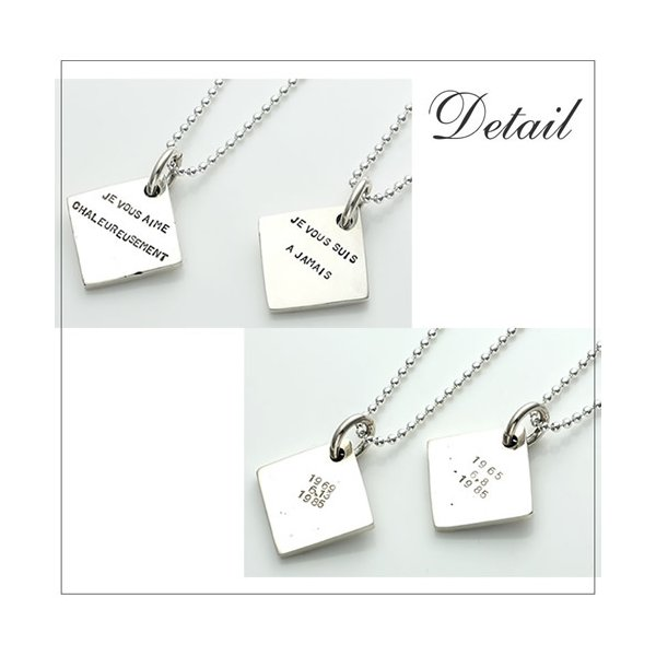 ペアネックレス カップル セット シルバー 人気 ブランド  FISS (Confession of love 〜愛の告白〜) (FISS-M077)|select-alei|03