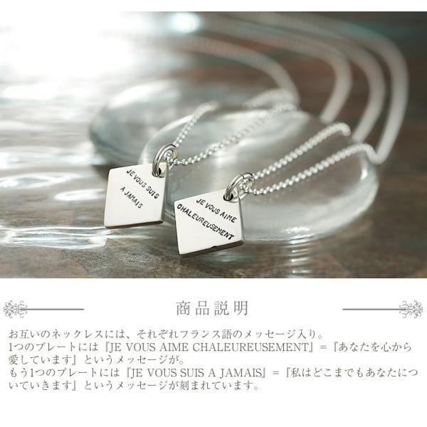 ペアネックレス カップル セット シルバー 人気 ブランド  FISS (Confession of love 〜愛の告白〜) (FISS-M077)|select-alei|04