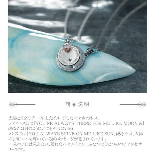 ペアネックレス カップル セット シルバー 人気 ブランド  close to me (SN13-135M-136L)|select-alei|06