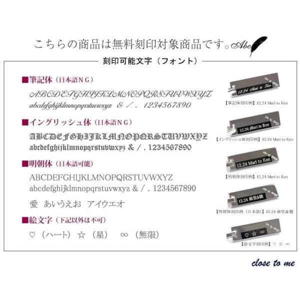 ペアネックレス カップル セット シルバー 人気 ブランド  close to me (SN13-135M-136L)|select-alei|07