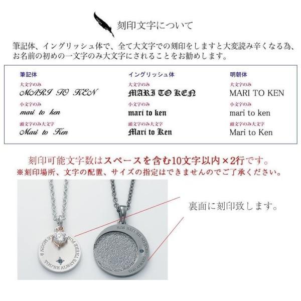 ペアネックレス カップル セット シルバー 人気 ブランド  close to me (SN13-135M-136L)|select-alei|08
