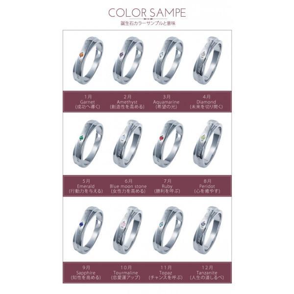 ピンキーリング 1号 2号 3号 レディース  セミオーダーメイド 刻印 誕生石 シンプル /004R-KS単品(SU)|select-alei|12
