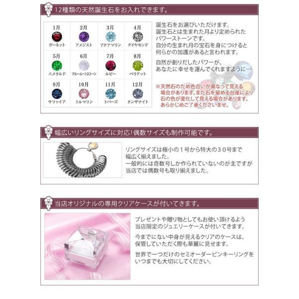 ピンキーリング 1号 2号 3号 レディース  セミオーダーメイド 刻印 誕生石 シンプル /004R-KS単品(SU)|select-alei|16