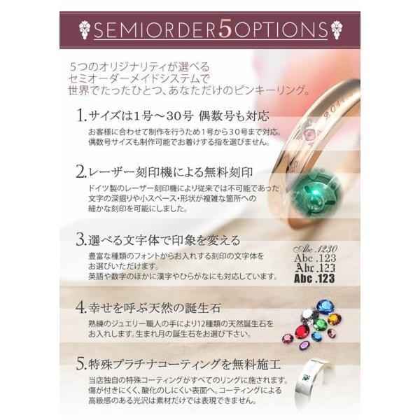 ピンキーリング 1号 2号 3号 レディース  セミオーダーメイド 刻印 誕生石 シンプル /004R-KS単品(SU)|select-alei|17