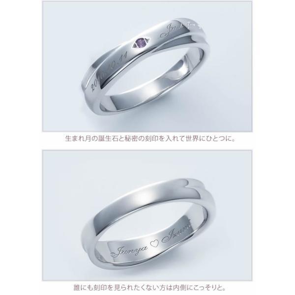 ピンキーリング 1号 2号 3号 レディース  セミオーダーメイド 刻印 誕生石 シンプル /004R-KS単品(SU)|select-alei|09