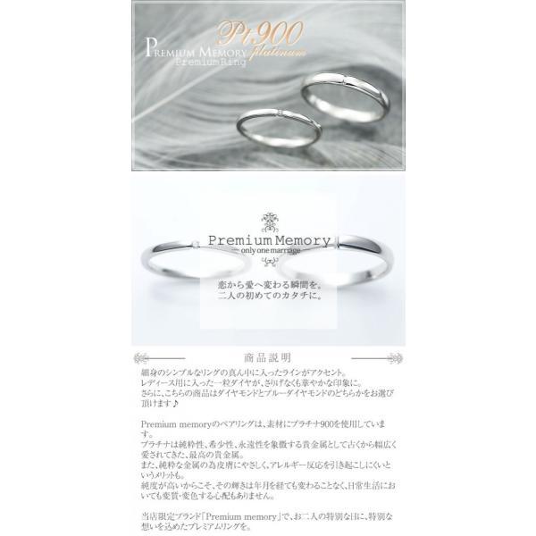 結婚指輪 マリッジリング プラチナ ペアリング 2本セット 無料刻印 Premium memory (pre-11-22-4151)|select-alei|07