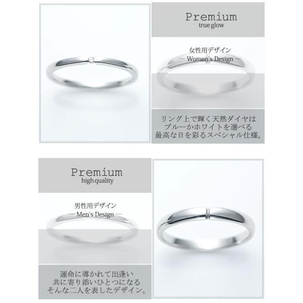 結婚指輪 マリッジリング プラチナ ペアリング 2本セット 無料刻印 Premium memory (pre-11-22-4151)|select-alei|08