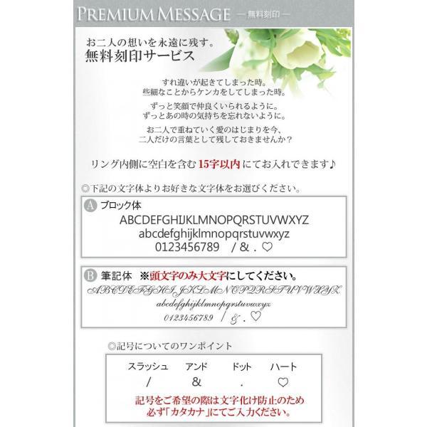 結婚指輪 マリッジリング プラチナ ペアリング 2本セット 無料刻印 Premium memory (pre-11-22-4151)|select-alei|10