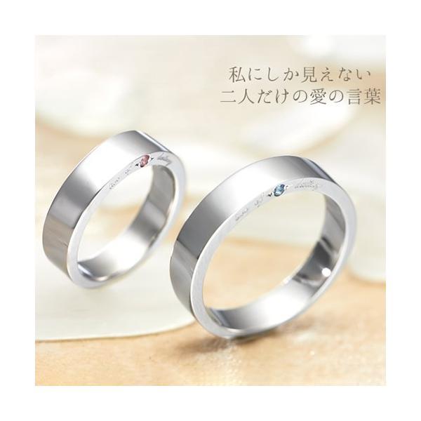 ペアリング 刻印 セット 人気 カップル シルバー セミオーダーメイド シンプル 誕生石/008R-KS(hub)|select-alei|02