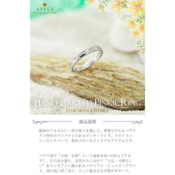 ハワイアンジュエリー ピンキーリング 指輪 シルバー925 AquaBelle ANELA AR925-PE レディース スクロール 波 彼氏 彼女 誕生日|select-alei|05