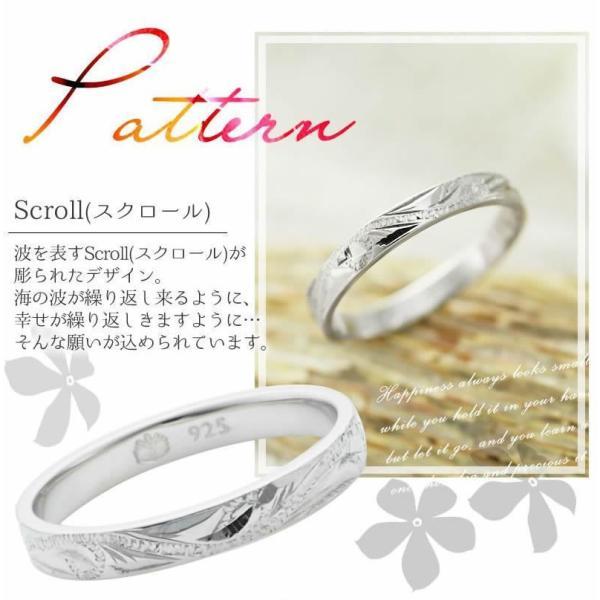 ハワイアンジュエリー ピンキーリング 指輪 シルバー925 AquaBelle ANELA AR925-PE レディース スクロール 波 彼氏 彼女 誕生日|select-alei|07