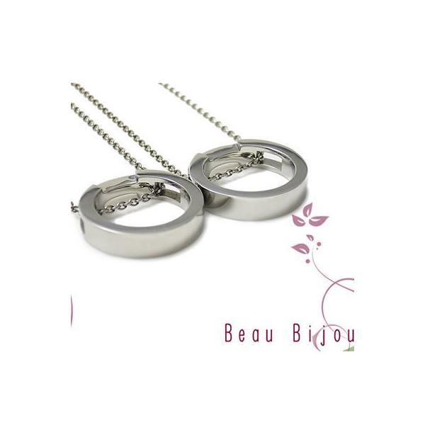 ペアネックレス ステンレス カップル アレルギー対応 人気 ブランド Beau Bijou (BB-MS-008P) select-alei