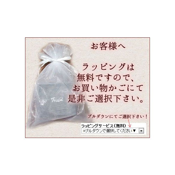ペアネックレス ステンレス カップル アレルギー対応 人気 ブランド Beau Bijou (BB-MS-015-016)|select-alei|04