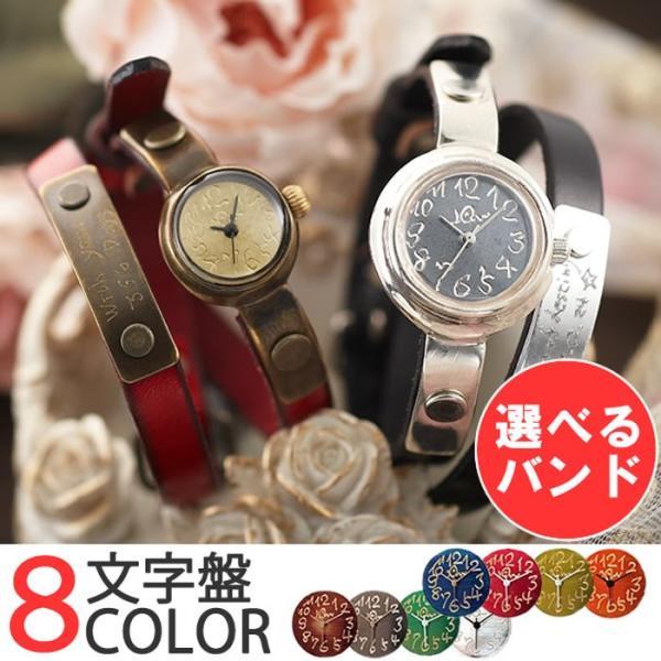 ペアウォッチ 腕時計 ハンドメイド choixchoi&choixchoi-mini|select-alei