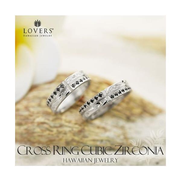 ハワイアンジュエリー ペアリング 指輪 シルバー925 AquaBelle LOVERS CLR-X-BCZ ブラックキュービック レディース スクロール 波 彼氏 彼女 誕生日 結婚記念日|select-alei